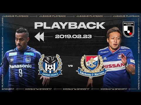 Gamba Osaka Vs Yokohama F Marinos Full Match Playback 2019 J1 League Youtube