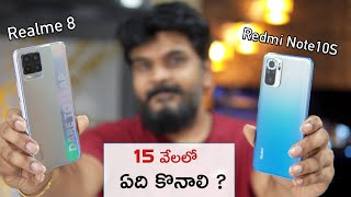 Redmi Note 10S VS Realme 8 || In Telugu ||