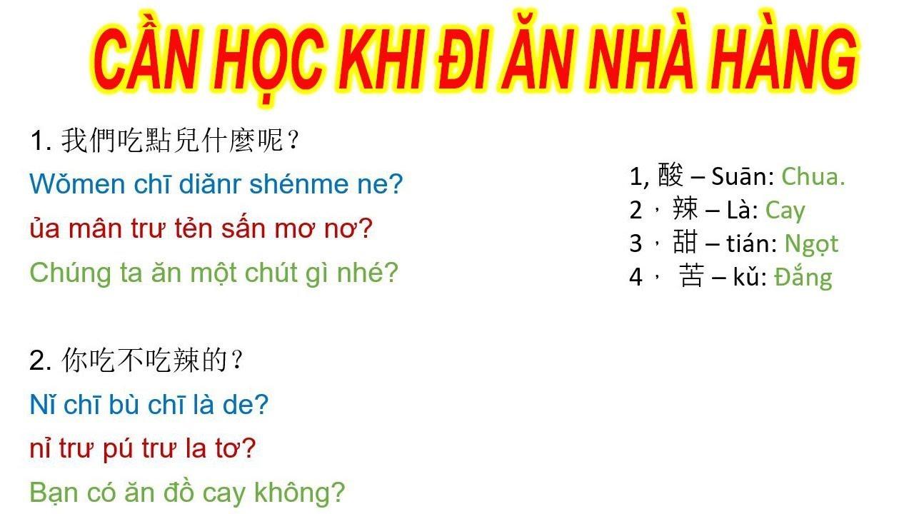 20 câu tiếng Trung thông dụng trong nhà hàng