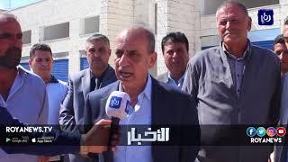 المصري يفتتح مشاريع في عجلون
