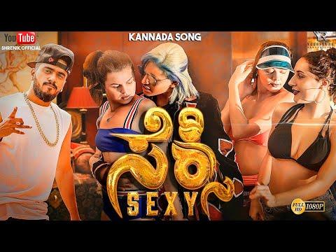 SEXY | Shrenik | Ft. | Rahul Dit-O | Kannada Official Pop+Rap Musicvideo 2019