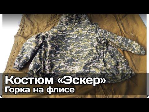 Горка 3 Драйв ГоркоторгРФ