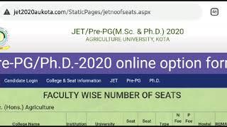 जेट परीक्षा में कॉलेज की पैमेंट सीट ओर नार्मल सीट के बारे में जानकारी/JET College की फीस/Jet 2020