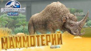 - Гибрид МАММОТЕРИУМ Jurassic World The Game 156