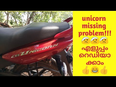 How to overcome Honda unicorn missing problem 😢😢😢 easy way {vehicle tips}