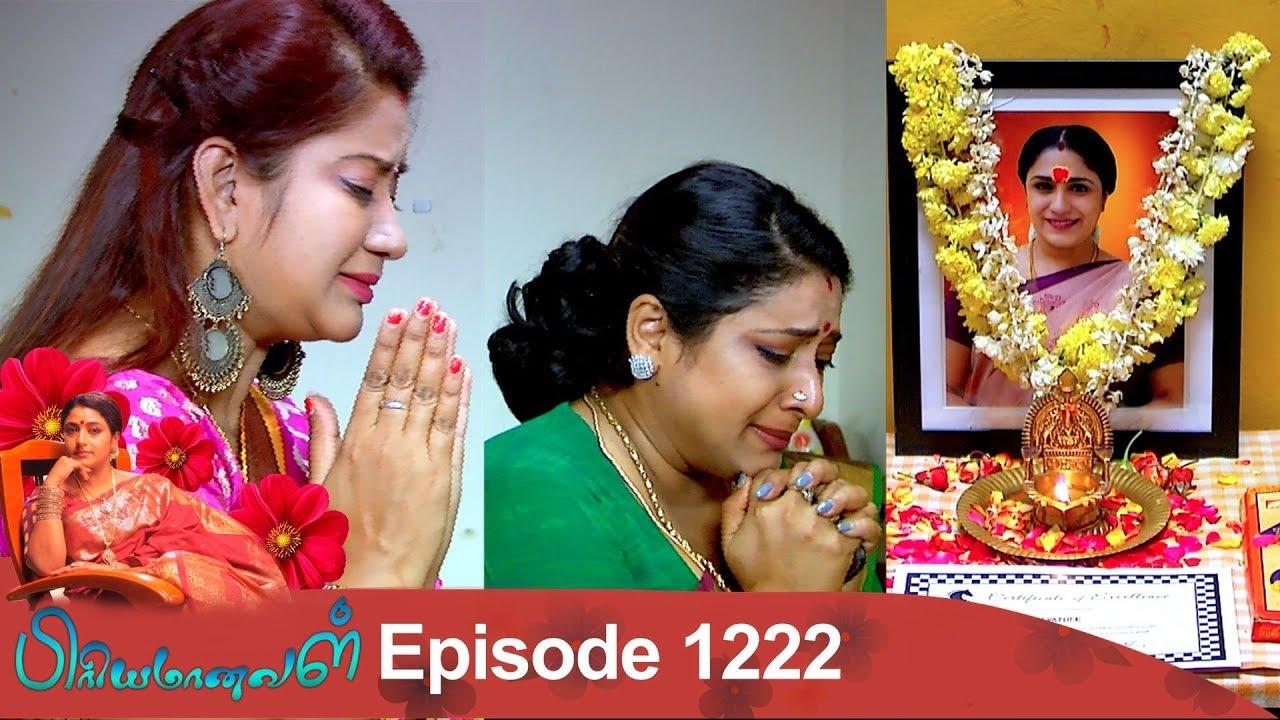 priyamanaval-episode-1222-21-01-19