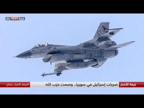 ضربات إسرائيل في سوريا.. وصمت حزب الله  - نشر قبل 7 ساعة