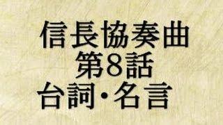 小栗旬主演『信長協奏曲』より ❐【潜在意識書き換え】の最先端アプロー...