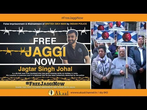 PROTEST For Jaggi #freejagginow at FCO LONDON | Clip | Akaal Channel