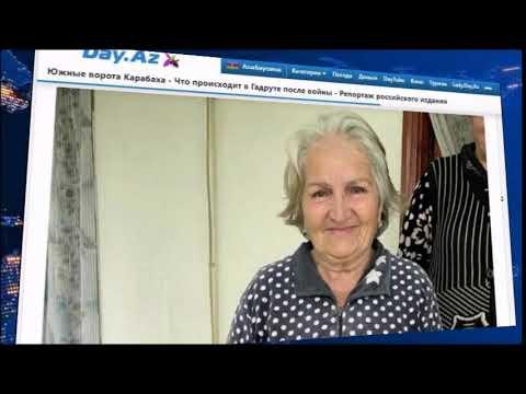 Южные ворота Карабаха - Что происходит в Гадруте после во...ны