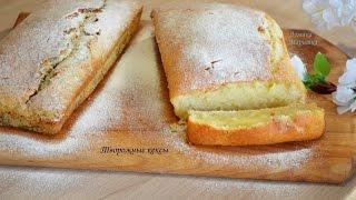 Творожные кексы с маком и цедрой лимона
