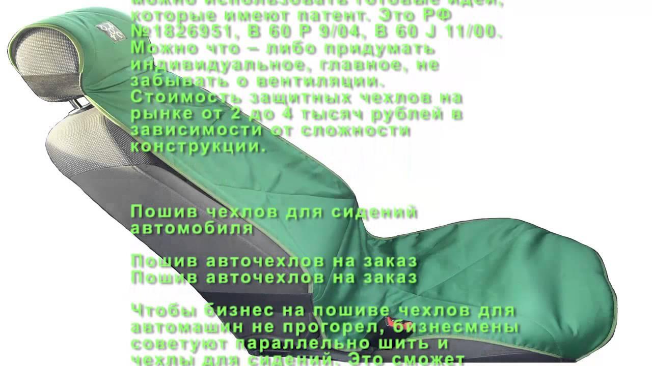 Оверлоки aurora по низким ценам мир швейных машин. Интернет магазин: высокое качество, доставка, гарантия!