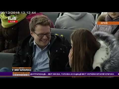 Телеканал Київ: 05.12.18 День у мегаполісі