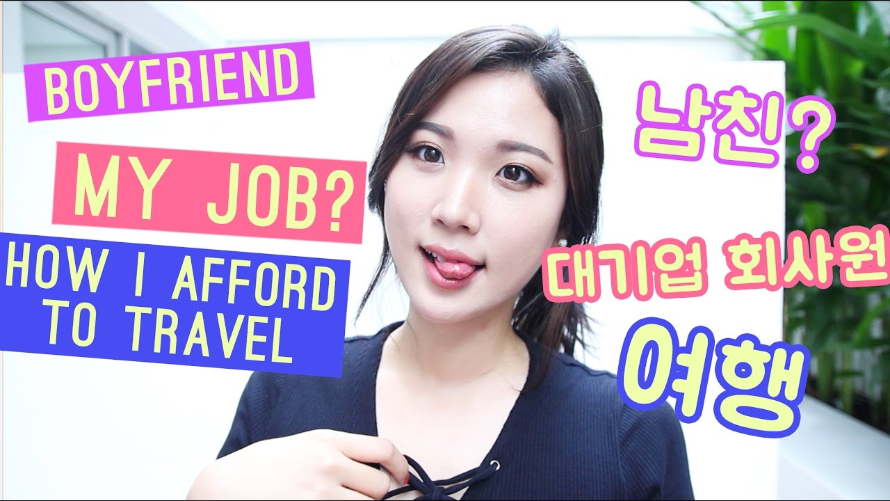 Boyfriend Fulltime Youtuber How I Afford To Travel Askliah Q A
