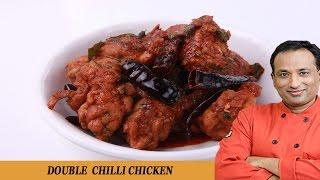 Double Chilli Chicken