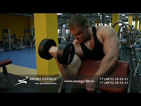 SPORT ENERGY - russian GYM commercial
