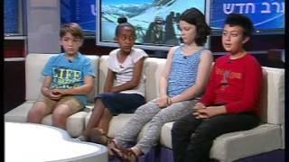 ערב חדש לילדים 8.5: הפגנת אנשי העדה האתיופית