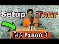 सिर्फ Rs.1500 में Setup Room Tour India 2018 | How I Shoot My Videos | My Mic Camera Tripod | Hindi
