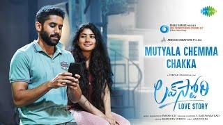 Mutyala Chemma Chakka - Video Song | Love Story | Naga Chaitanya | Sai Pallavi | Pawan Ch