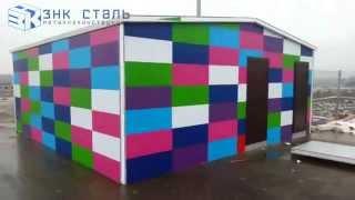 Изготовление Металлоконструкций(Производство и продажа металлоконструкций в Казахстане. Если у вас возникнет вопрос, вы всегда можете позв..., 2014-06-17T09:35:30.000Z)
