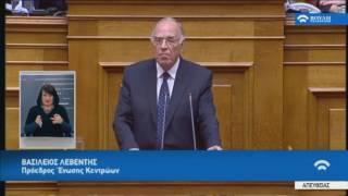 Επίκαιρη ερώτηση  αναφορικά με το Eurogroup.  (24/02/2017)
