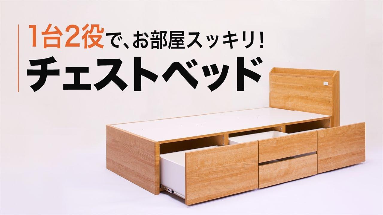 収納 ベッド ニトリ 【楽天市場】ベッド >