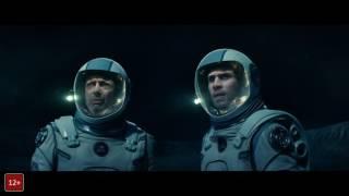 День независимости: Возрождение (2016) Дублированный расширенный трейлер HD