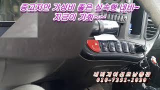 광주대형화물차후카, 광주후방카메라, 광주네비매립, 광주…