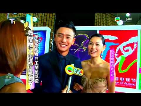 黃宗澤 ( Bosco Wong ) & 徐子珊 ( Kate Tsui ) : 2014.06.14