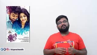 Vidhi mathi ultaa trailer review by Prashanth