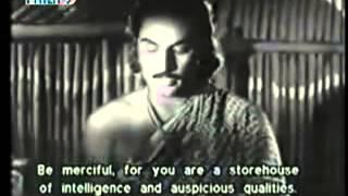 Tulsidas The Film 1954.