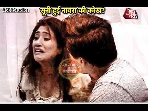 Yeh Rishta Kya Kehlata Hai: Kartik-Naira's BAD NEWS?