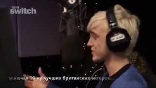 Том Фелтон,  первое интервью, на русском