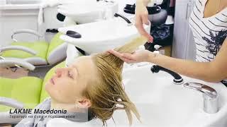 Терапија на сува и порозна коса