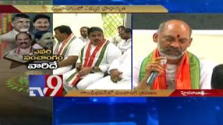 Bad days ahead for Modi, predicts Ugadi Panchangam - TV9