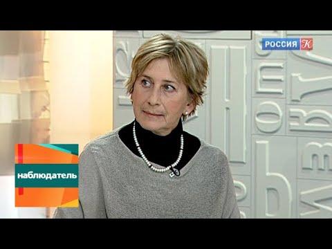 Наблюдатель. 75 лет со дня рождения Сергея Аверинцева