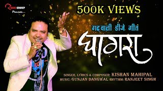 Ghagra (घागरा) || Kishan Mahipal || New Garhwali DJ Song 2018