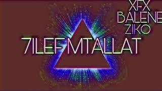 7ilef Mtalat _ ( حلاف متلت ) Balene Ft. XFX & Ziko [ Lebanese Rap ]