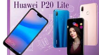 Инфо. Huawei P20 Lite элегантный среднячок