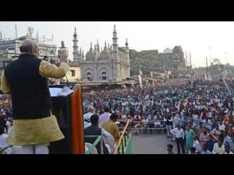 Amit Shah Speech at kolkatta rally, Muslims attend in large numbers