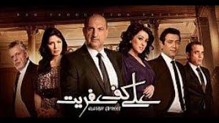 فيلم خالد الصاوي كامل على كف عفريت