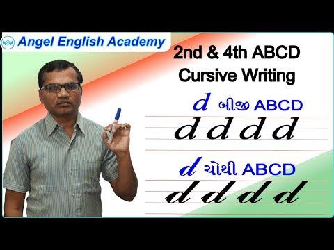 d 2nd & 4th ABCD Cursive writing Learn English with Gujarati