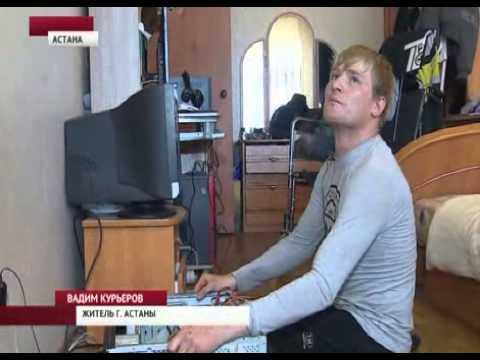 Инвалид из Астаны попросил журналистов помочь найти работу