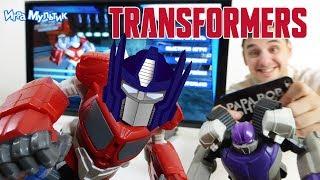 Transformers Battle Masters. Обзор Игры от Папы Роба. Игра Мультик.