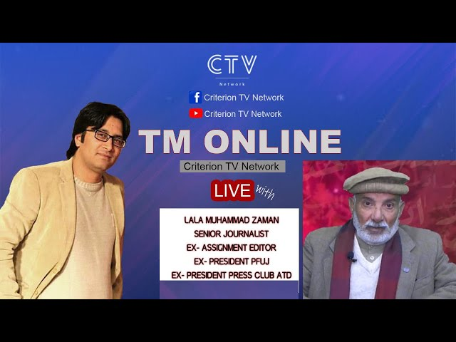 Tm Online | Role and Responsibilities of Media
