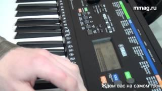 mmag.ru: Musikmesse 2015 - Yamaha PSR  E253 - синтезатор
