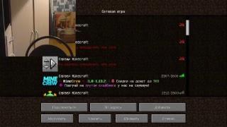 Майнкрафт фильм: хакеры против игроков