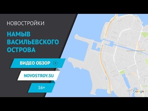 Застройщики Москвы и Подмосковья. Крупнейшие строительные