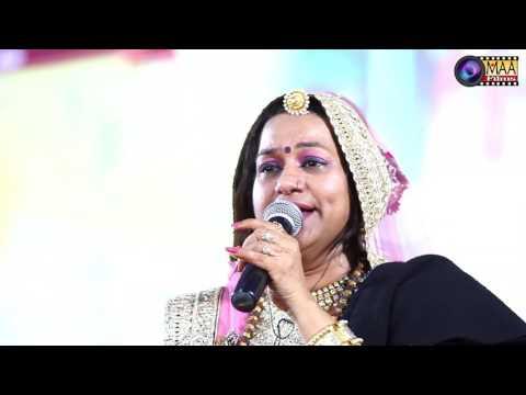 देश भक्ति ! आशा वैष्णव ! महाराणा प्रताप ! Asha Vaishnav !! MAA Films(AANA) !! VIRVADA LIVE !