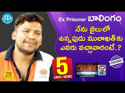 Ex - Prisoner Balingam Exclusive Interview || Crime Confessions With Muralidhar #29